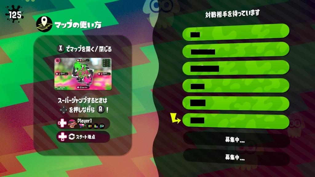 f:id:shiro_mokako:20170325132849j:plain