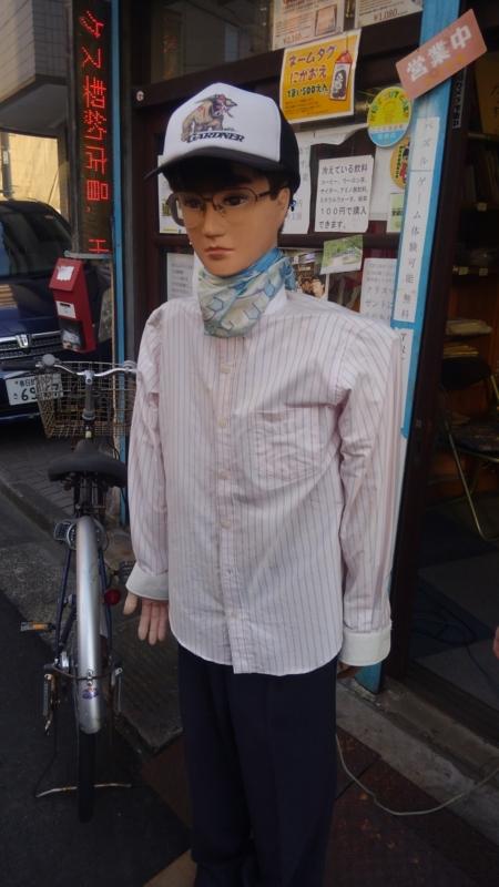 f:id:shiro_mokako:20170710000443j:plain