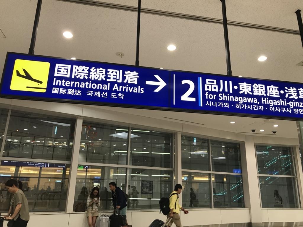 f:id:shiro_mokako:20170923163050j:plain