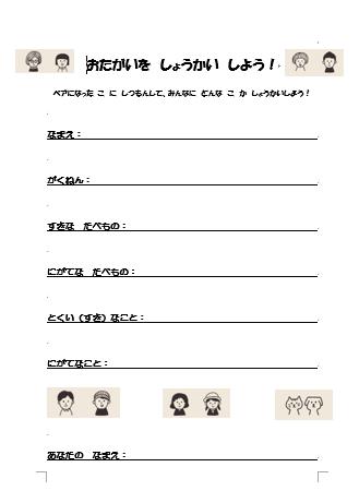 f:id:shiroayu:20190520095549p:plain