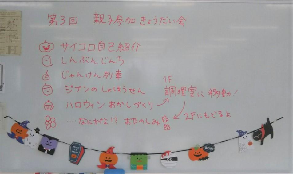 f:id:shiroayu:20191023124008j:plain