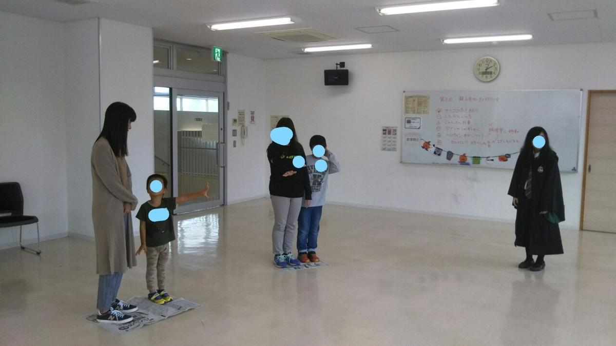 f:id:shiroayu:20191023131808j:plain