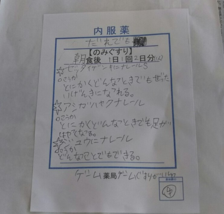f:id:shiroayu:20191023133905j:plain