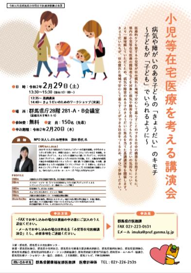 f:id:shiroayu:20200118202120p:plain