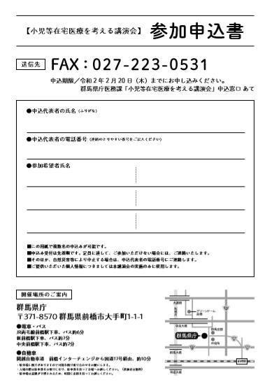 f:id:shiroayu:20200118202400p:plain