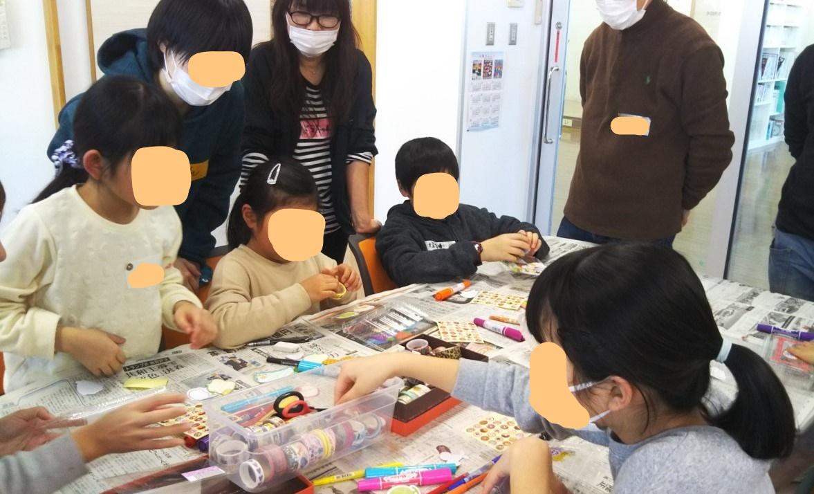 f:id:shiroayu:20200213114916j:plain
