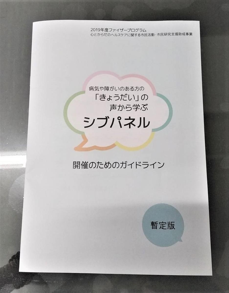 f:id:shiroayu:20210128224607j:plain