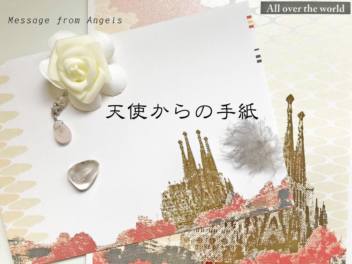 f:id:shirobarahime921:20201004192857j:plain