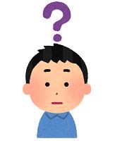 f:id:shirobotchan:20200215080152p:plain