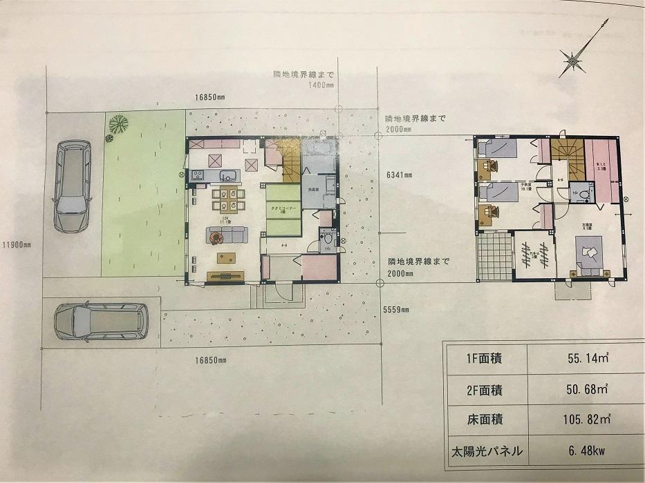 f:id:shirobotchan:20200224190147j:plain