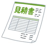 f:id:shirobotchan:20200229082217p:plain