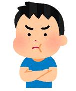 f:id:shirobotchan:20200229082620p:plain