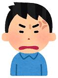 f:id:shirobotchan:20200308182746p:plain