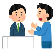 f:id:shirobotchan:20200312201145p:plain