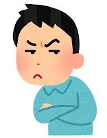 f:id:shirobotchan:20200315012428p:plain
