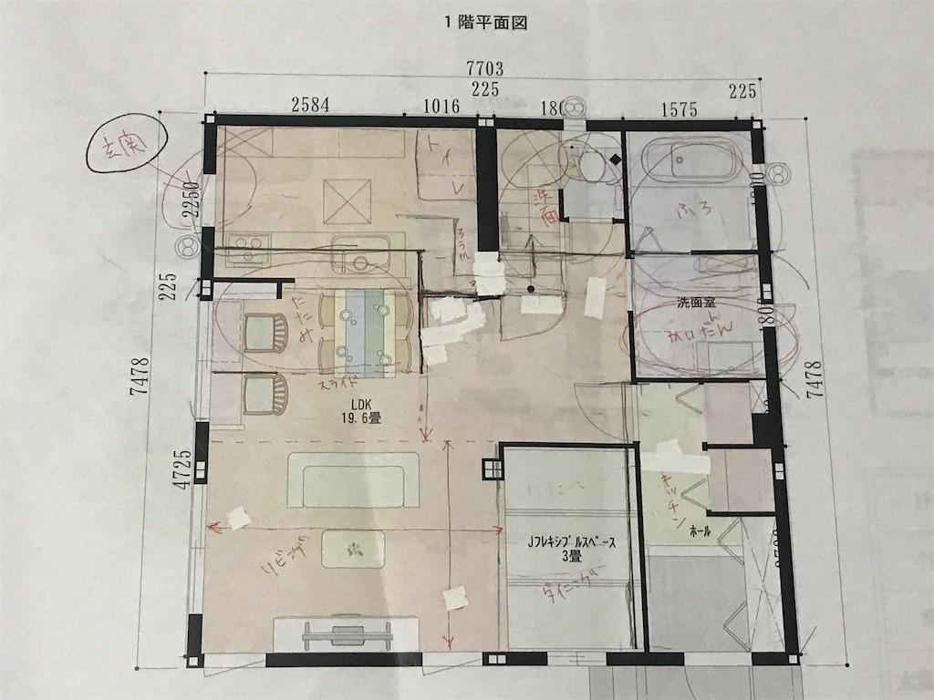 f:id:shirobotchan:20200321193818j:plain