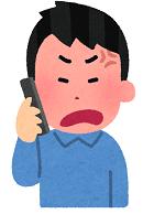 f:id:shirobotchan:20200321215142p:plain