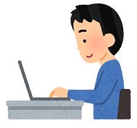 f:id:shirobotchan:20200324223309p:plain