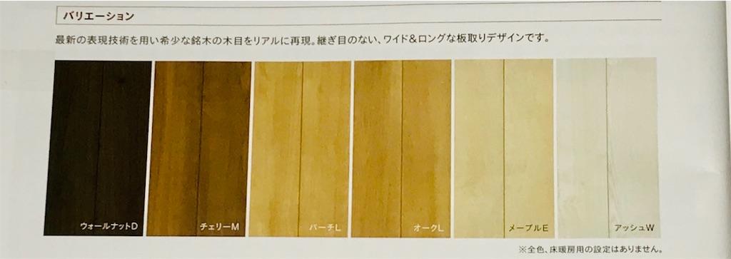 f:id:shirobotchan:20200404084743j:image
