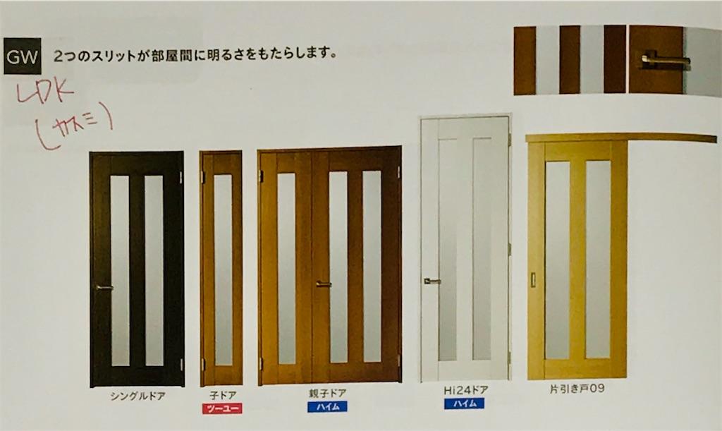 f:id:shirobotchan:20200404085421j:image