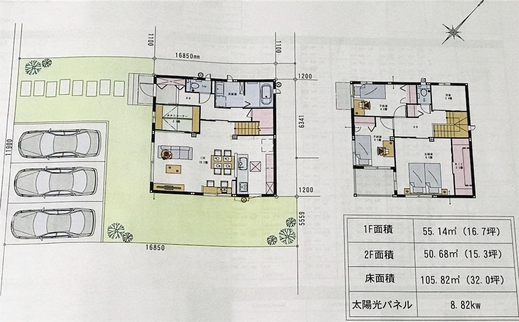 f:id:shirobotchan:20200409200358j:image