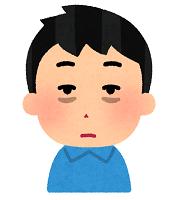 f:id:shirobotchan:20200411004340p:plain