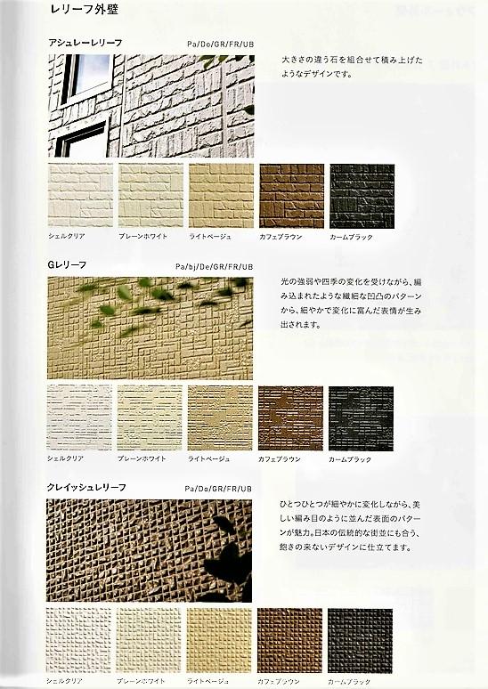 f:id:shirobotchan:20200416164818j:plain