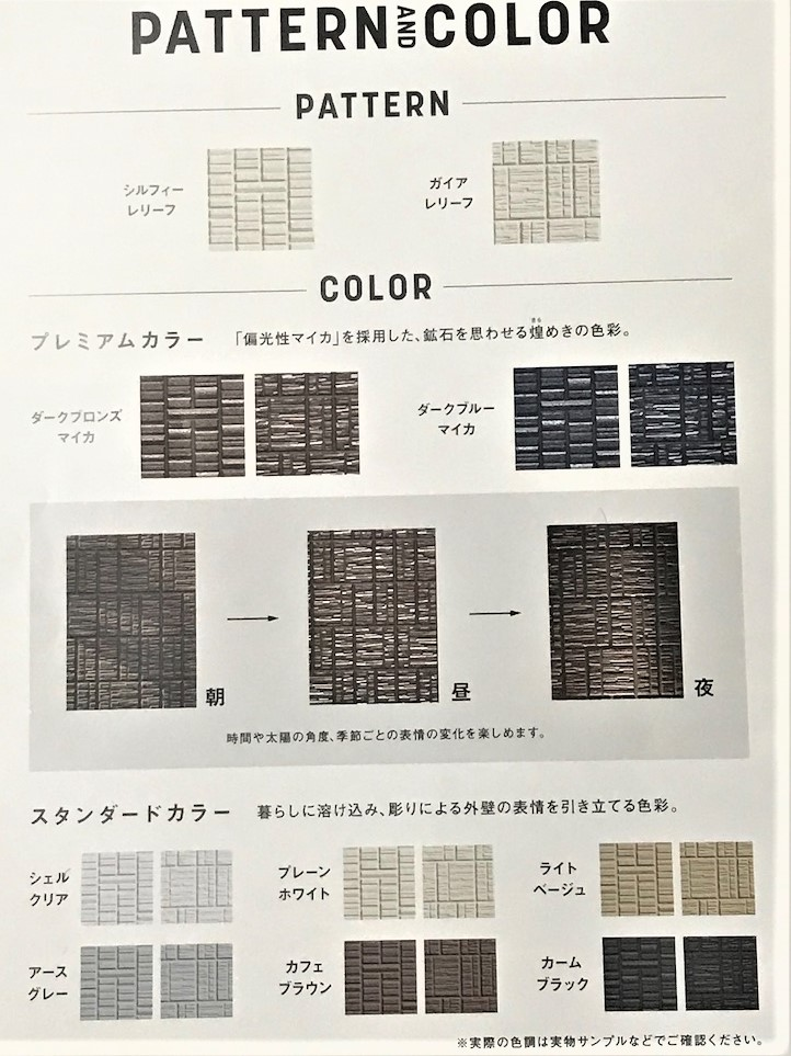 f:id:shirobotchan:20200416173251j:plain