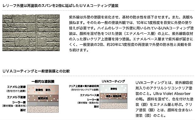 f:id:shirobotchan:20200416173401p:plain