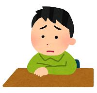 f:id:shirobotchan:20200416200742p:plain
