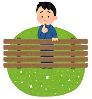 f:id:shirobotchan:20200416200948p:plain