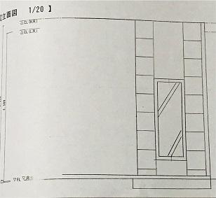 f:id:shirobotchan:20200419182322j:plain