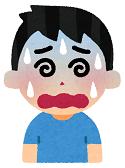f:id:shirobotchan:20200419221148p:plain
