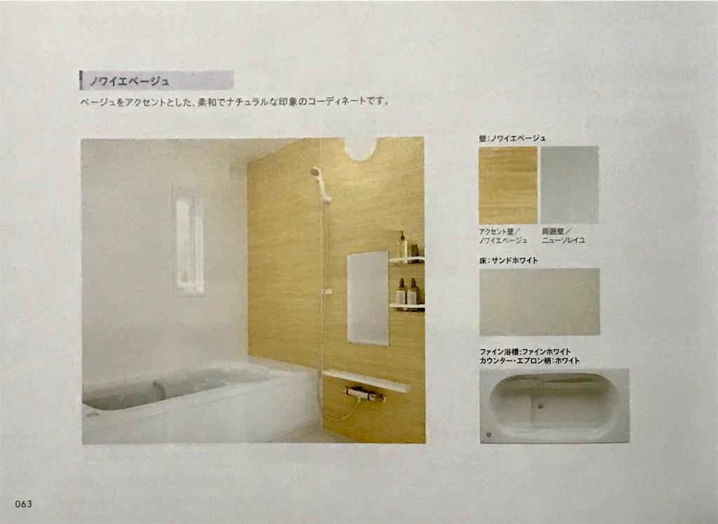 f:id:shirobotchan:20200426000545j:image