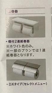 f:id:shirobotchan:20200426000817j:plain