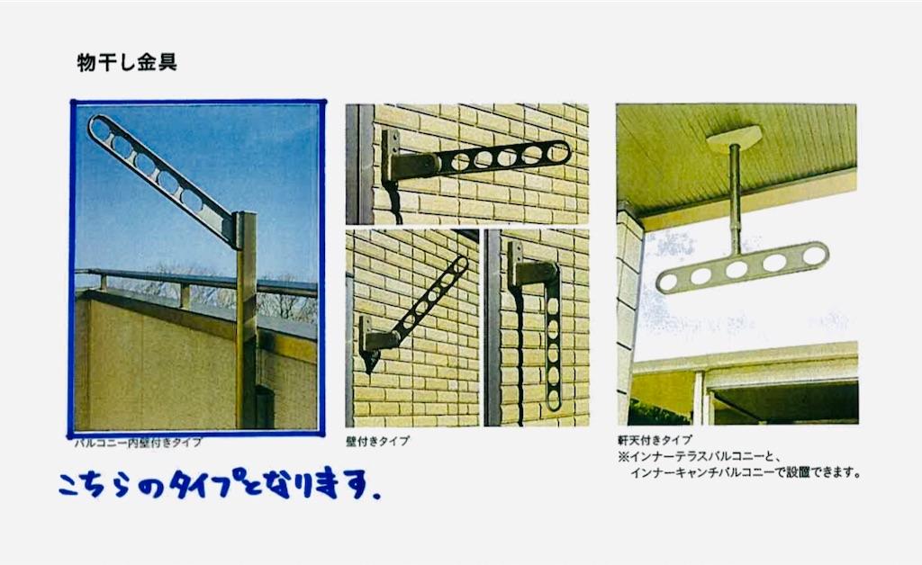 f:id:shirobotchan:20200426082457j:image