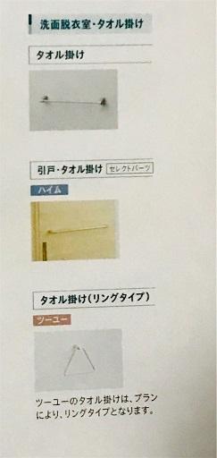 f:id:shirobotchan:20200426083023j:plain