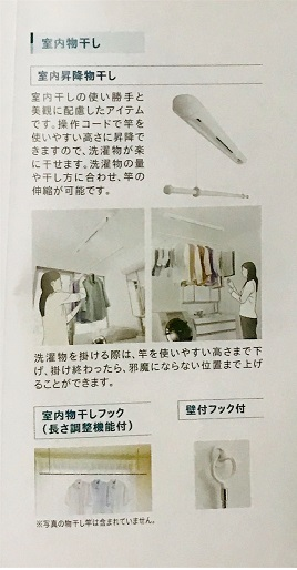 f:id:shirobotchan:20200426083146j:plain
