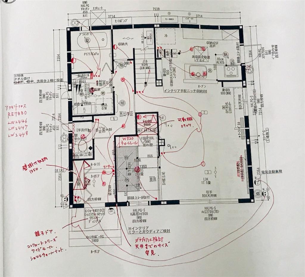 f:id:shirobotchan:20200506124745j:image