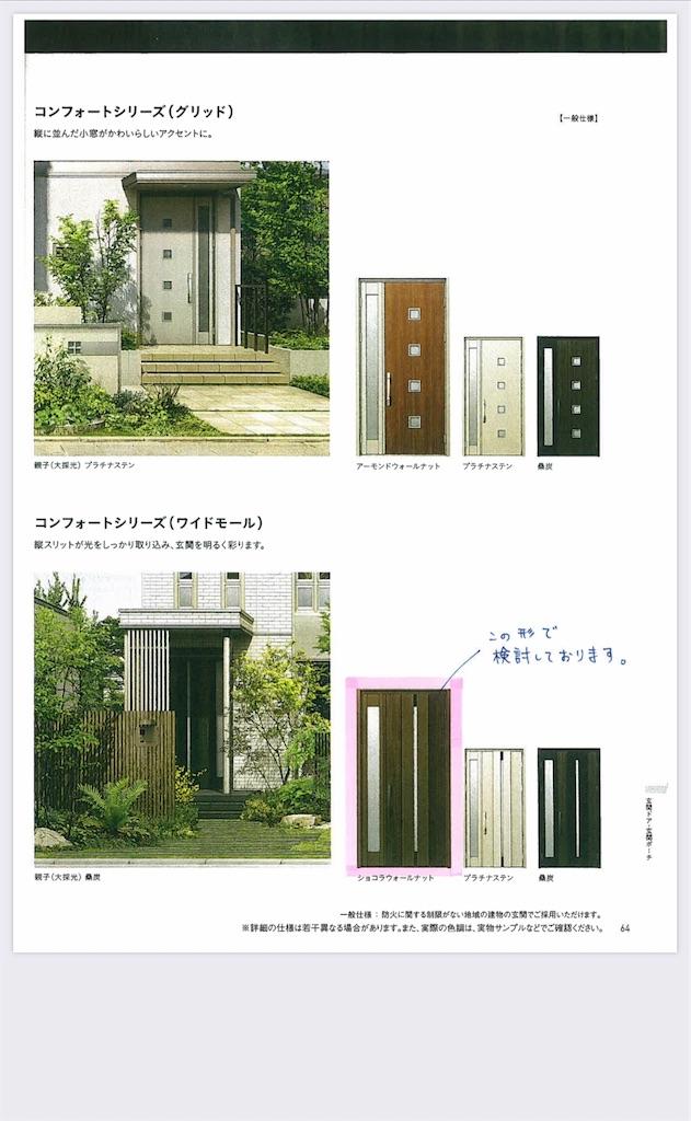 f:id:shirobotchan:20200509235226j:image