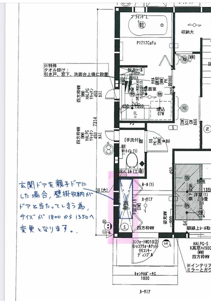 f:id:shirobotchan:20200510000721j:image