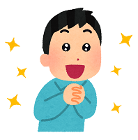 f:id:shirobotchan:20200514182318p:plain