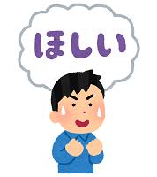 f:id:shirobotchan:20200528230007p:plain
