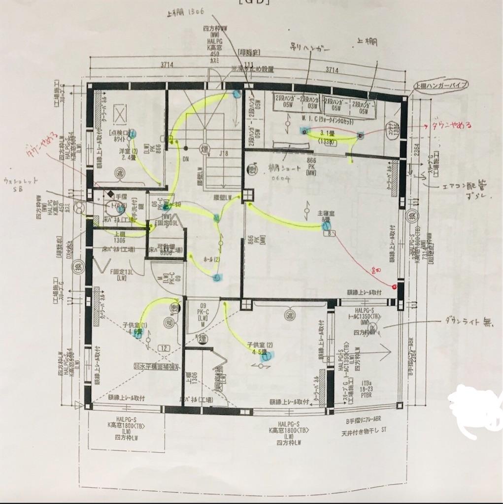 f:id:shirobotchan:20200606232412j:image