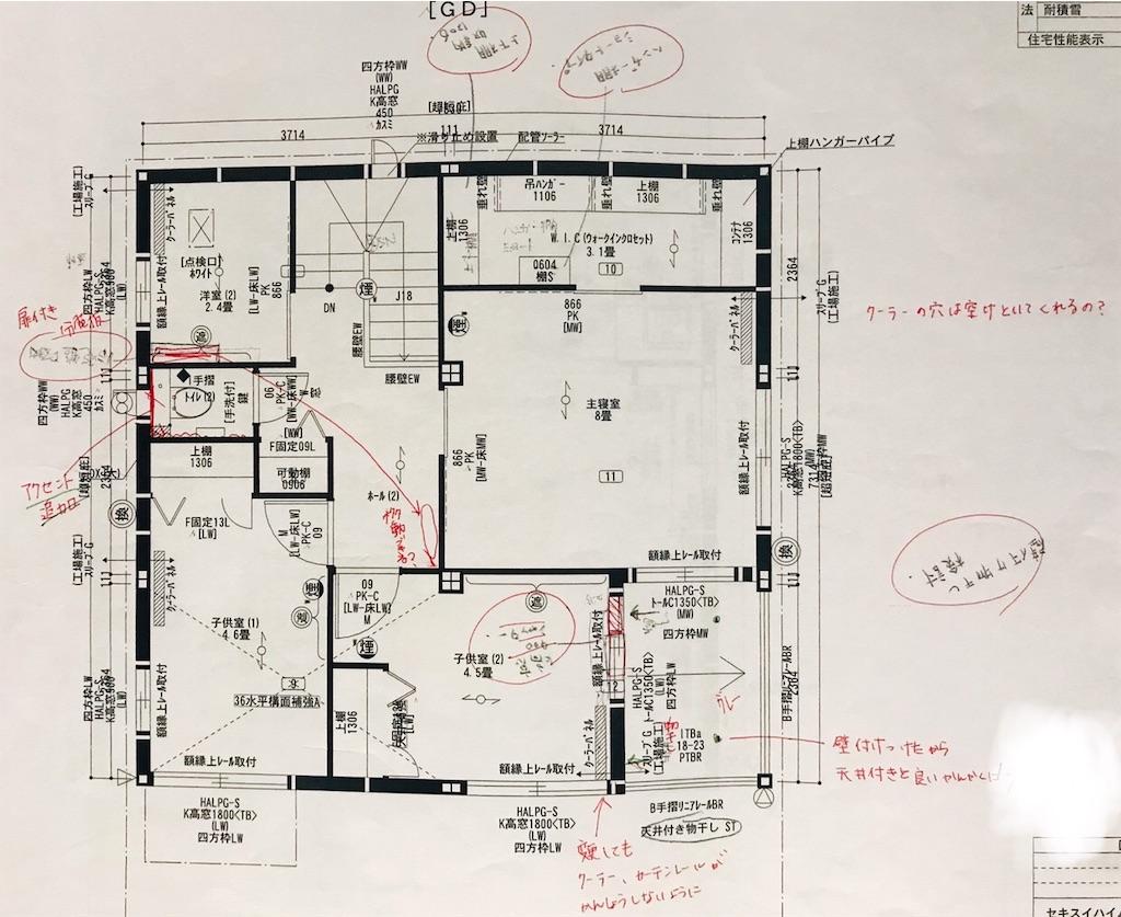 f:id:shirobotchan:20200611220510j:plain