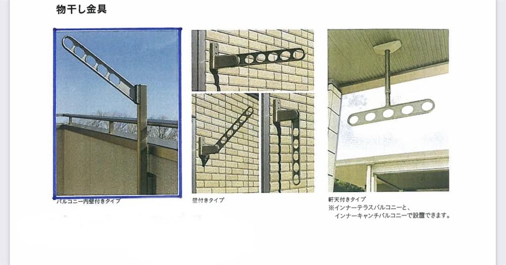 f:id:shirobotchan:20200612214751j:image