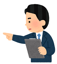 f:id:shirobotchan:20200705162702p:plain