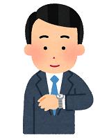 f:id:shirobotchan:20200708001629p:plain