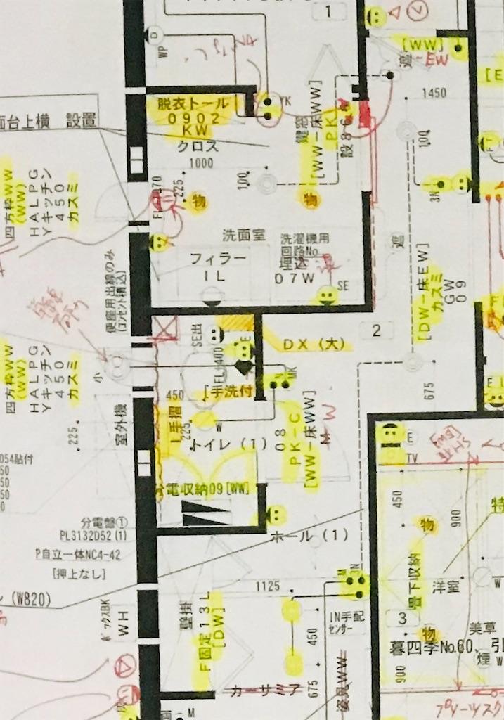 f:id:shirobotchan:20200714214737j:plain
