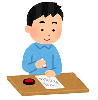 f:id:shirobotchan:20200805235901p:plain